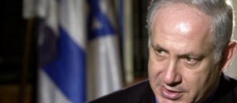 La gestion du pétrole saoudien est désormais entre les mains des Israéliens...  dans Israel Sionisme netanyahou