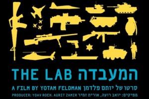 Les territoires palestiniens occupés sont le plus grand et le plus moderne des laboratoires de tests d'armement dans Contrôle population et Armes lab2-300x200