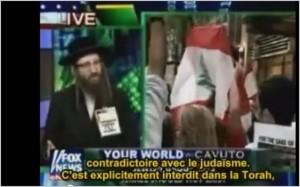 Rabbin Yisroel Weiss :